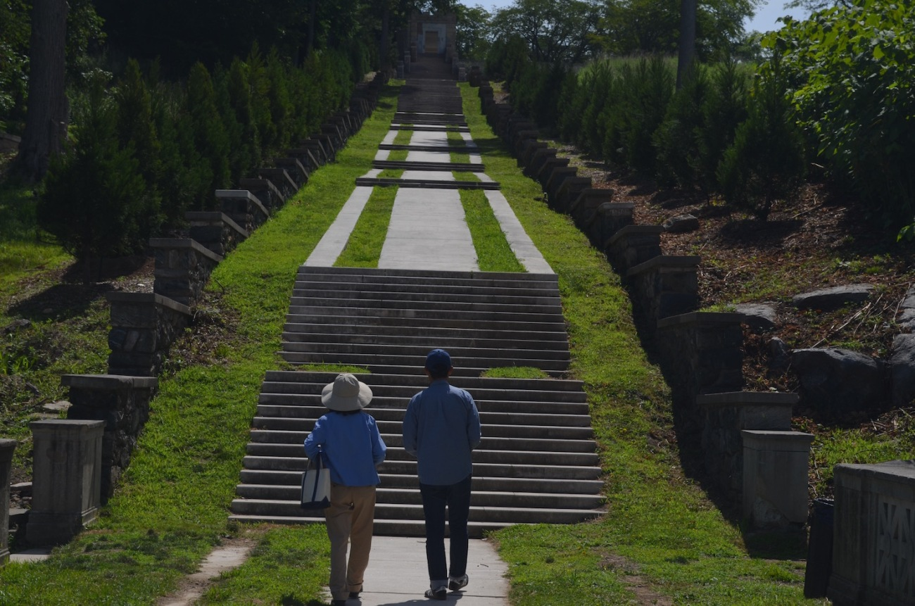 Bottom of Vista Stairs at Untermyer